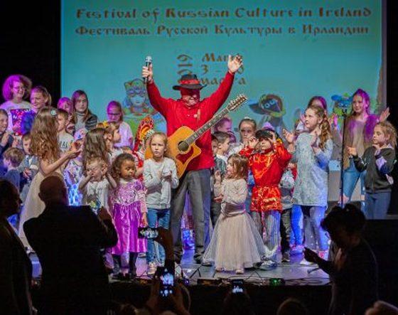 X Фестиваль русской культуры в Ирландии