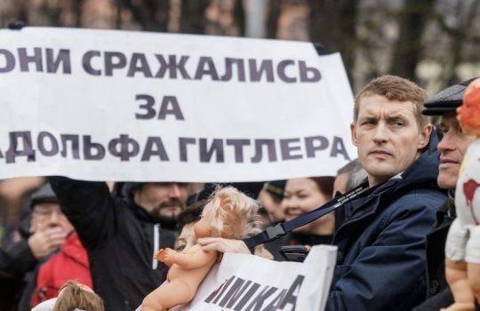 ОБРАЩЕНИЕ ЛАТВИЙСКОГО АНТИНАЦИСТCКОГО КОМИТЕТА