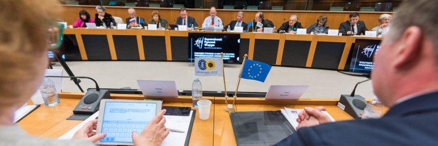 XIII Европейский русский форум